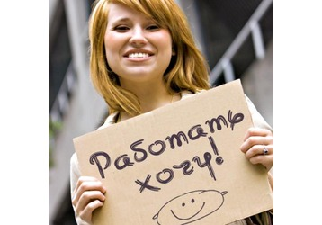 Студент, выпускник, работник, фото — «Реклама Севастополя»