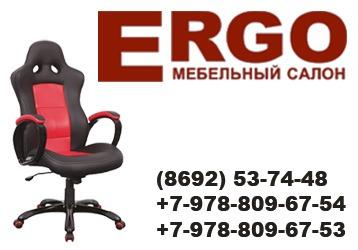 Комфортная и стильная мебель для дома и офиса в Севастополе, фото — «Реклама Севастополя»
