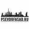Mini_logo-psevdofasad2